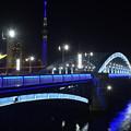 Photos: 駒形橋 ライトアップ
