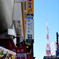Photos: DSC_3049_00001
