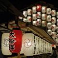祇園祭 後祭り 大船鉾