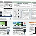 Photos: e-machines-3