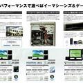 Photos: e-machines-2