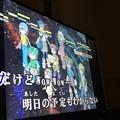 写真: カラオケ アニソン祭りなう(^O^)