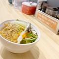 Photos: 煮干しサラダ