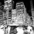 Photos: 光の帝国