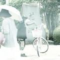 Photos: 花塚