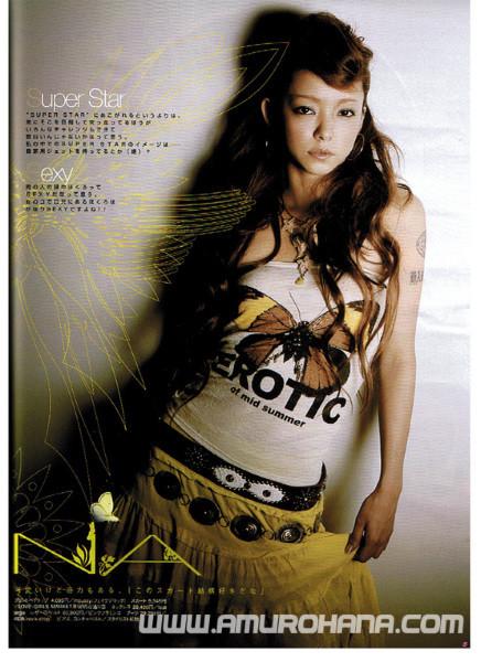 安室奈美恵 (135)