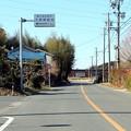 写真: 愛知県道81号線沿い