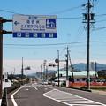 村道竜東一貫道路沿い道の駅「南信州とよおかマルシェ」案内版