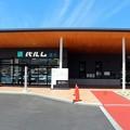 道の駅「南信州とよおかマルシェ」交流スペース(屋根付休憩施設)