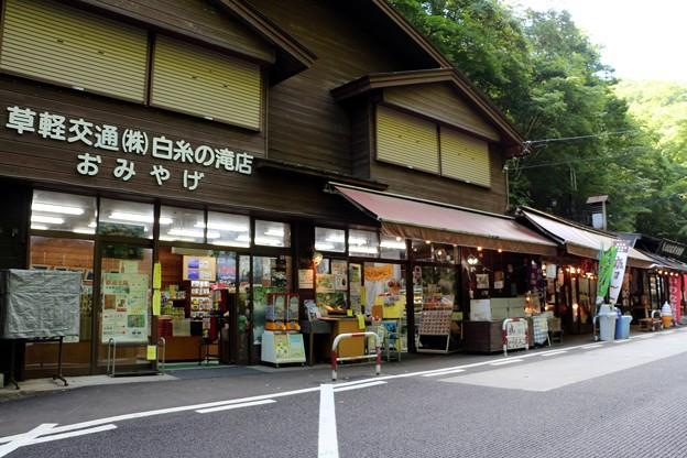 白糸の滝土産店