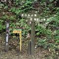 写真: 左「白糸の滝」・右「竜返しの滝」案内版