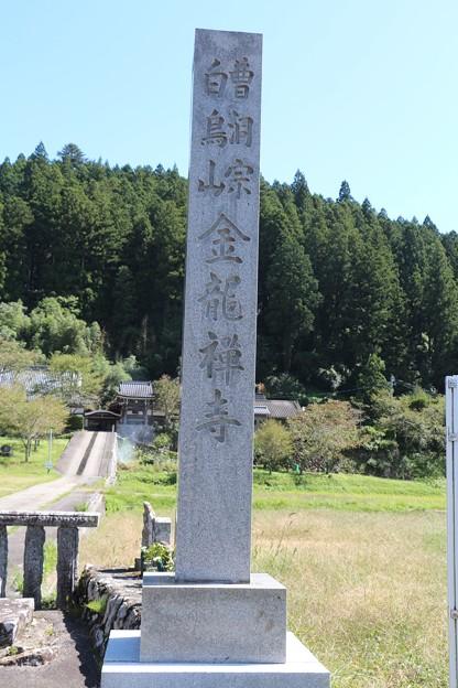 金龍禅寺門石柱