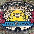 愛知県豊川市カラーマンホール