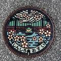 Photos: 愛知県新城市カラーマンホール