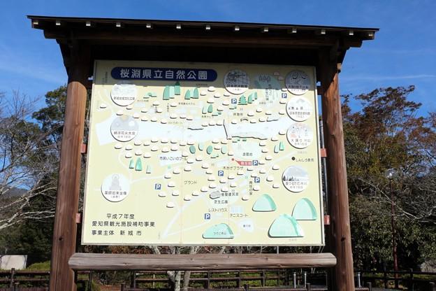 桜渕県立自然公園案内図