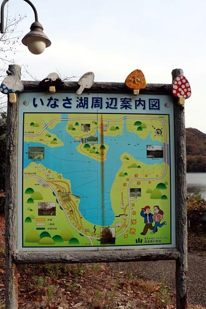 いなさ湖周辺案内図