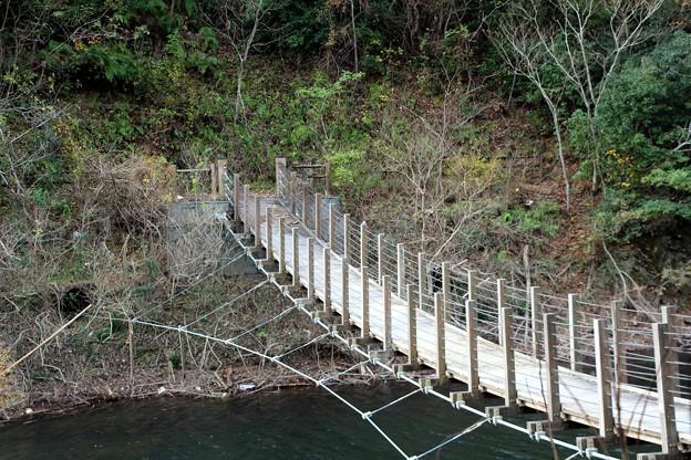 おしどり吊り橋