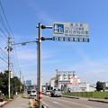 長野県道57号線の「道の駅アルプス安曇野ほりがねのの里」標識