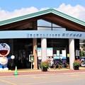 Photos: 「道の駅アルプス安曇野ほりがねの里」情報館