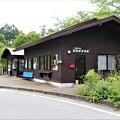 Photos: 軽井沢町植物園受付
