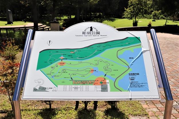彫刻公園案内図