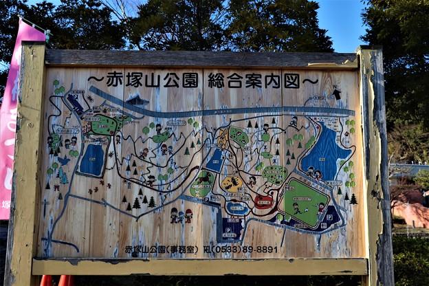 赤塚山総合案内図