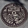 愛知県新城市マンホール