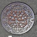 愛知県豊川市雨水マンホール