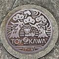 豊川市マンホール