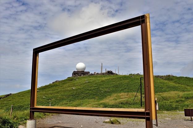 額に車山気象レーダー観測所