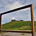 Photos: 額に車山気象レーダー観測所