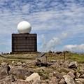 Photos: 車山気象レーダー観測所