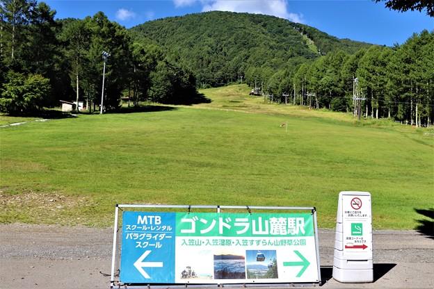 冨士見パノラマリート入笠山スキー場