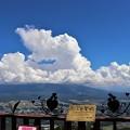 Photos: 恋人の聖地