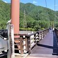 Photos: こまくさ橋