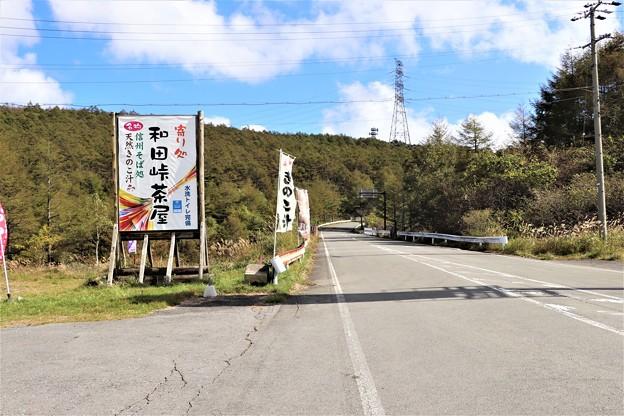 ビーナスライン和田峠