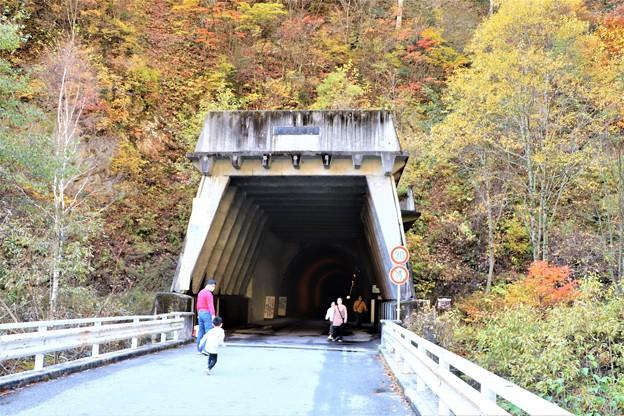 山の神隧道