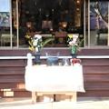 Photos: 長円寺拝殿