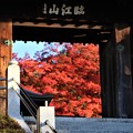 Photos: 温泉寺山門