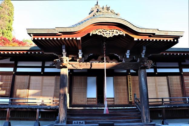Photos: 温泉寺本堂