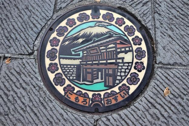 長野県小諸市カラーマンホール