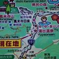 湯谷園地の現在地図