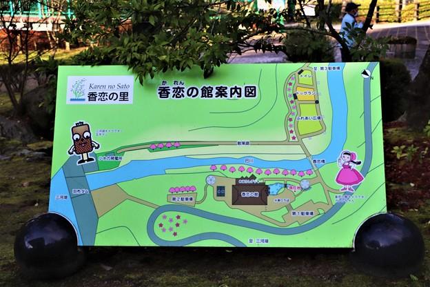 香恋の館案内図