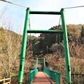 Photos: 香恋橋