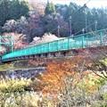 香恋吊り橋