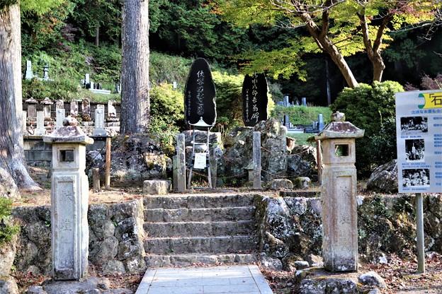 「清水次郎長」と「森の石松」のお墓