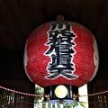 Photos: 豊川稲荷奥の院大提灯
