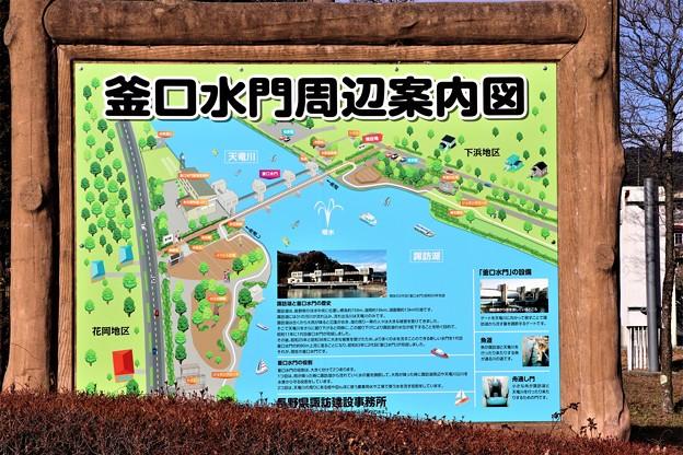 釜口水門案内図