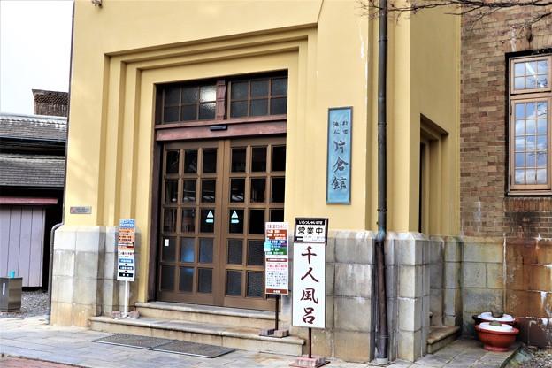 千人風呂の片倉館入口