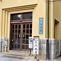 Photos: 千人風呂の片倉館入口